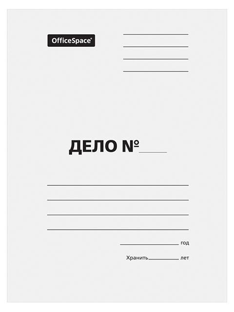 """Папка-обложка без скоросшивателя """"Дело"""" 220г/м2 немелованная белая"""