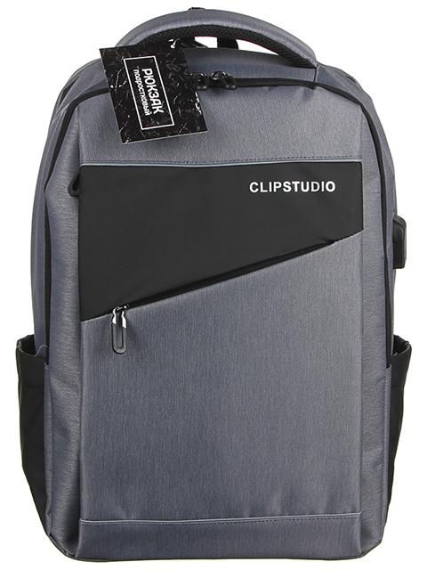 Рюкзак подростковый 45х32х19 см, 2 отделения, 3 кармана, серый с черным