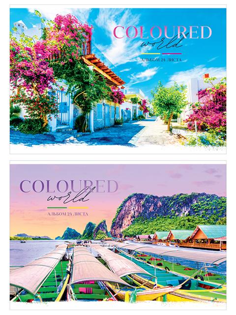 """Альбом для рисования А4 24 листа ArTSpace """"Путешествия. Coloured world"""" на скрепке"""