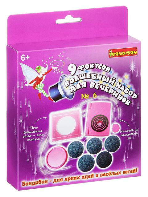 """Игра Bondibon """"9 Фокусов. Волшебный набор для вечеринок №6"""" (для девочек)"""