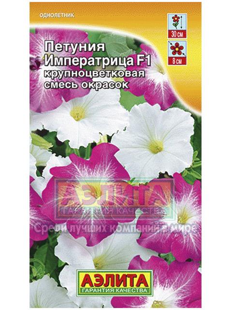 Петуния Императрица F1 крупноцветковая, смесь окрасок, ц/п R