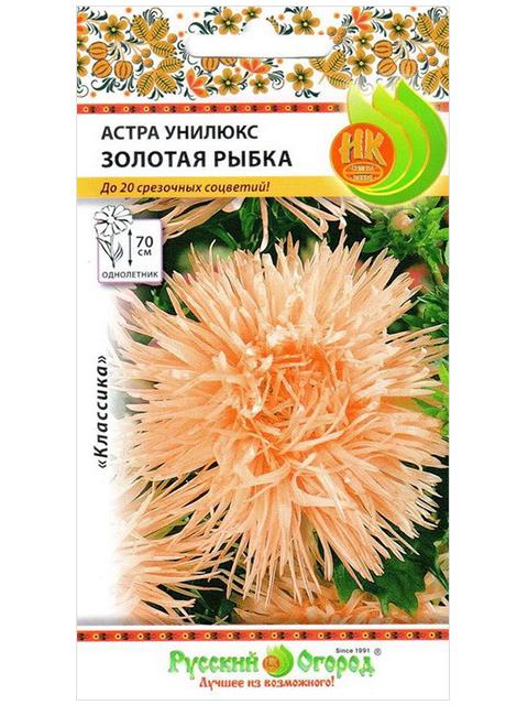 Астра Унилюкс Золотая рыбка, 0,3г, ц/п
