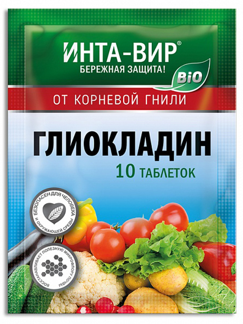 Глиокладин Инта-Вир, 10 табл.