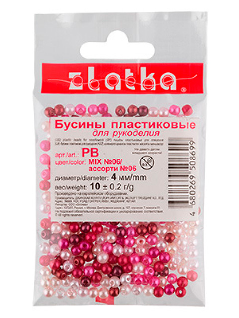 "Бусины круглые ""Zlatka"" 4 мм (№06 MIX) 10 гр"