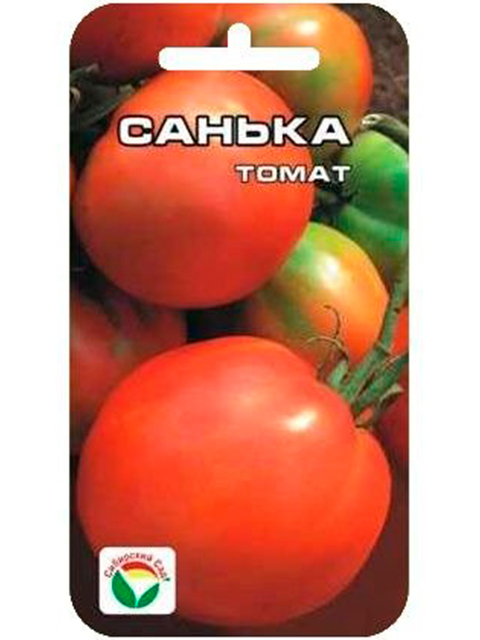 Томат Санька, 20 штук. цв/п, Сибсад