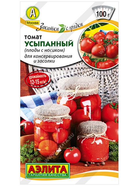 Томат Усыпанный, 0,2г, ц/п