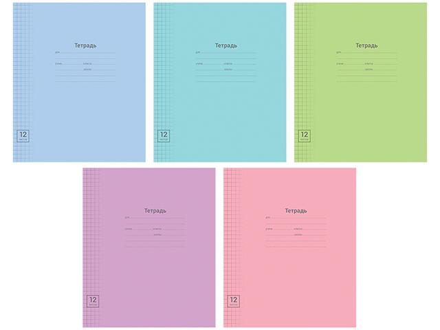 """Тетрадь А5 12 листов, клетка ArTSpace """"Одноцветная. Линовка"""" обложка мелованный картон"""