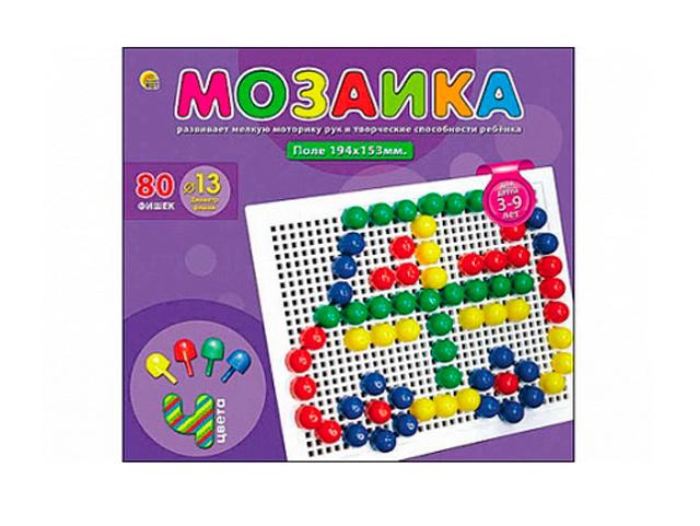 Мозаика 80 шт, d-13 мм, 4 цвета, в картонной упаковке
