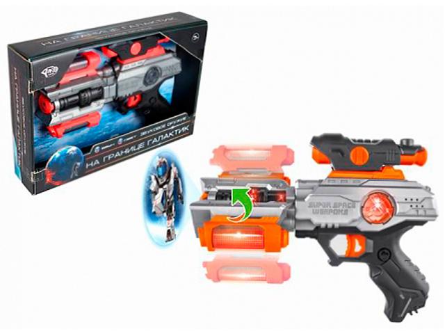 """Игрушечное оружие Пистолет """"На границе галактик. Бластер"""" 30 см, свет/звук, в коробке"""
