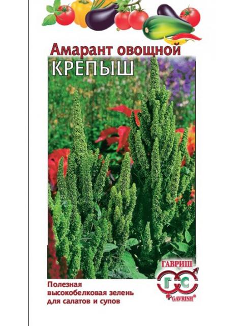 Амарант Крепыш овощной, 1 г, ц/п