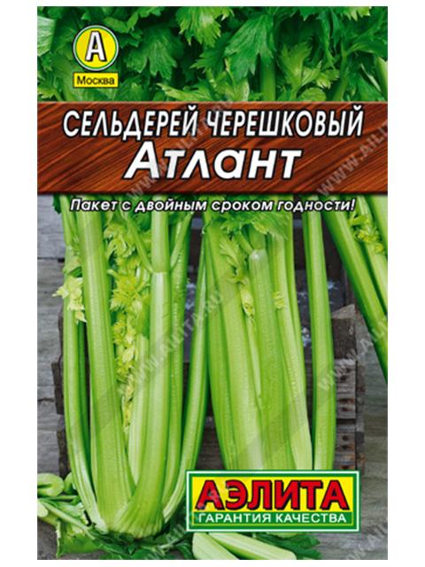 Сельдерей черешковый и листовой Атлант, ц/п, 0,5г, Лидер