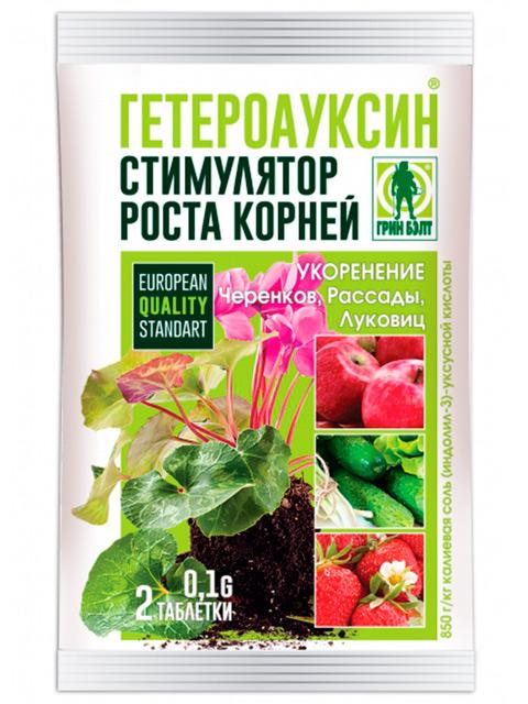 Гетероауксин (2 таб по 0,1 гр)