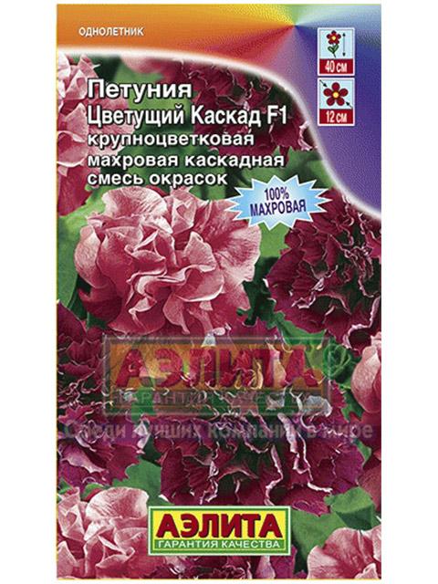 Петуния Цветущий каскад F1 крупноцветковая махровая, смесь, ц/п R