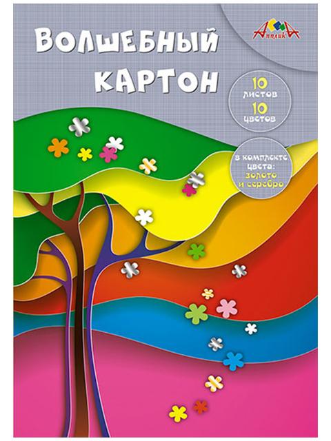 """Картон цветной А4 10 листов 10 цветов Апплика """"Волшебный картон. Волшебное дерево"""" немелованный"""