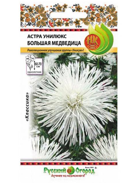 Астра Унилюкс Большая медведица, 0,3г, ц/п
