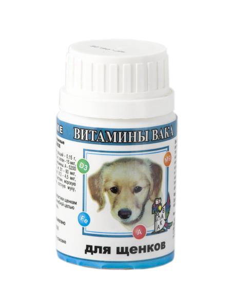 Витамины ВАКА для щенков