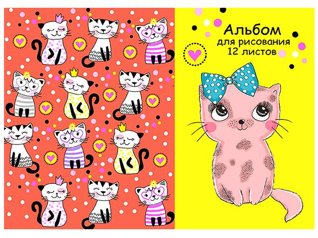 """Альбом для рисования А4 12 листов Проф-Пресс """"Рисованные котята"""" на скрепке"""