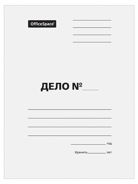 """Папка-обложка без скоросшивателя """"Дело"""" 280г/м2 немелованная белая"""