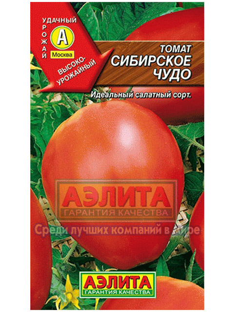 Томат Сибирское чудо F1, ц/п R