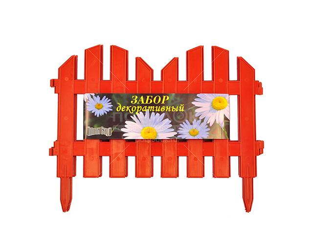 Забор декоративный №4 терракот 0,28х3м