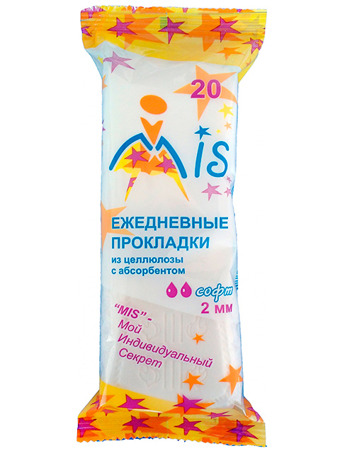 Прокладки MIS ежедневные из целлюлозыс абсорбентом, софт 2мм. 20шт в упаковке