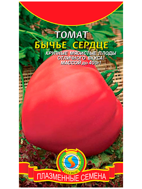 Томат Бычье сердце, 25 штук. ц/п Плазмас