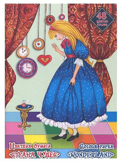 """Бумага цветная А4 48 цветов 48 листов Лилия Холдинг """"Страна чудес (Алиса выросла)"""" двухсторонняя"""