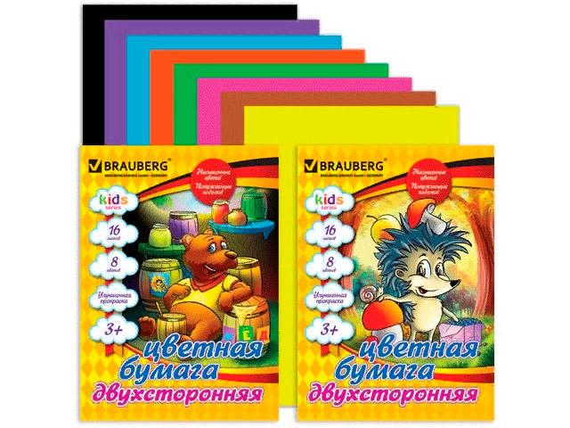 Цветная бумага, А4, двусторонняя, 16 листов, 8 цветов, 2 вида, BRAUBERG, 200х275 мм, 124780