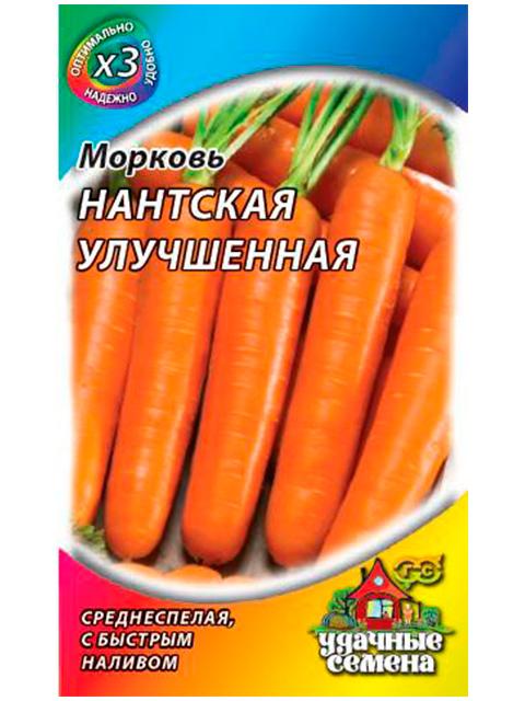 Морковь Нантская улучшенная, 2 г,  ХИТ х3 R