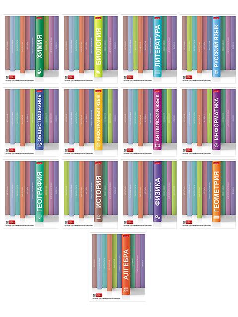 """Комплект предметных тетрадей А5 (48 листов 10 штук) Хатбер """"Библиотека знаний"""""""