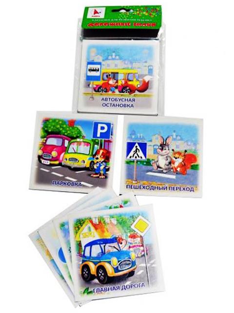 """Карточки для развития ребенка двухсторонние """"Ракета. Дорожные знаки"""""""
