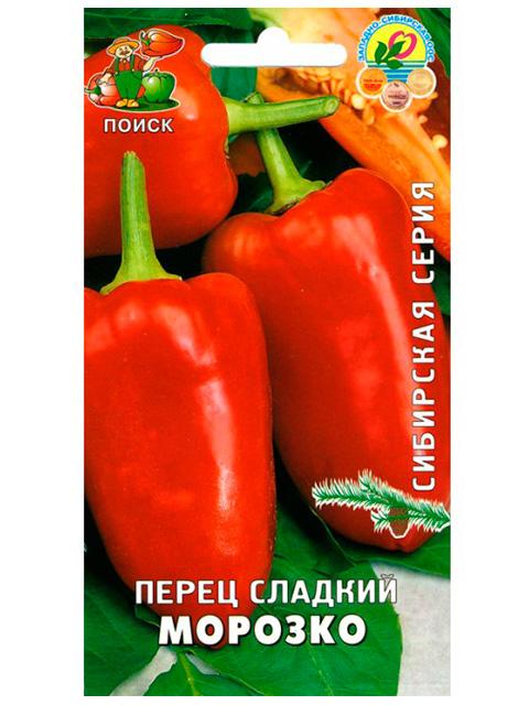 Перец Морозко, сладкий, ц/п, Уральский дачник Сибирская серия