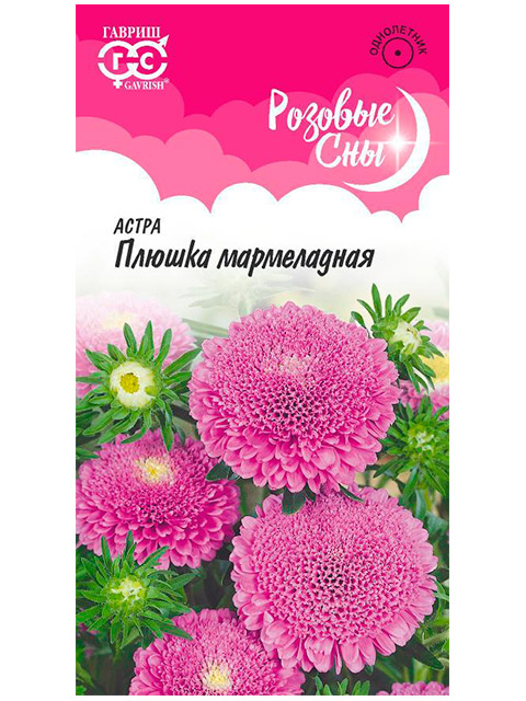 Астра Плюшка мармеладная, ц/п 0,3 гр