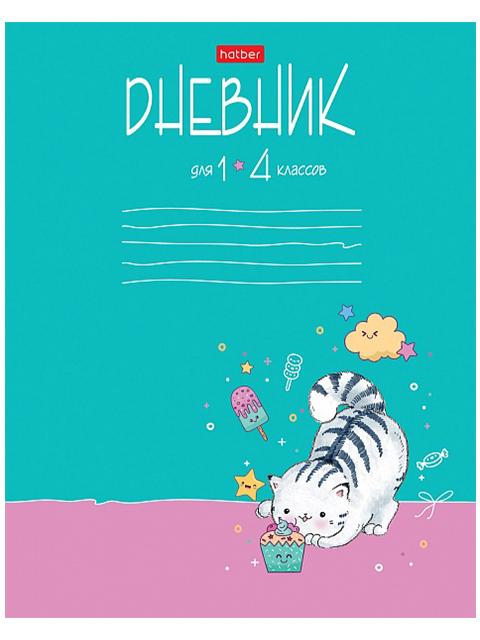 """Дневник для младших классов Хатбер """"Приключения кота Пирожка"""" мягкая обложка, на скобе"""