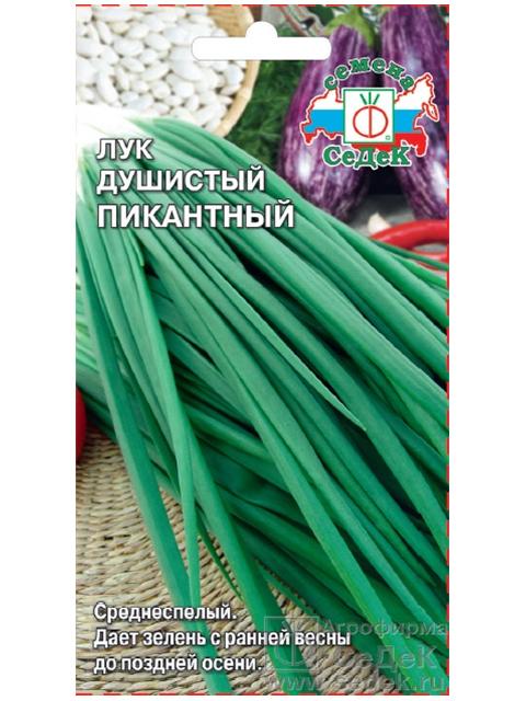 Лук на зелень Пикантный (душистый), ц/п, 0,5г