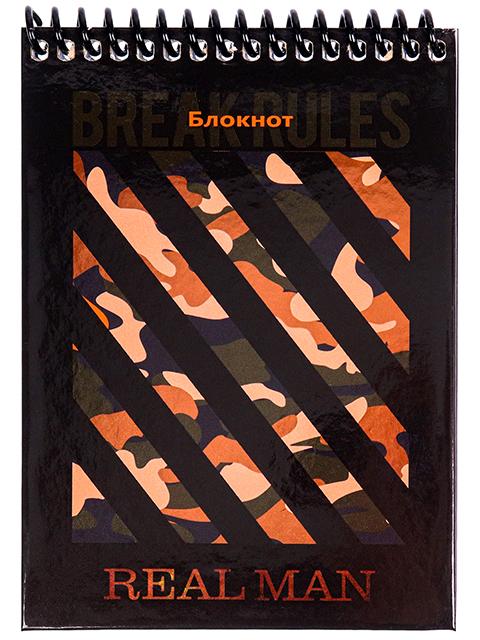 """Блокнот А6 48 листов клетка Проф-Пресс """"Против правил"""" на цветной спирали, глянц. ламинац+фольга"""