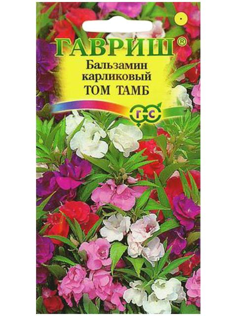Бальзамин Том Тамб карлик* 0,1 г R