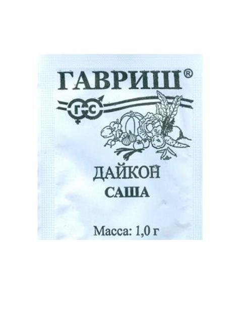 Дайкон Саша, 1 г (б/п) Н12 R, Гавриш