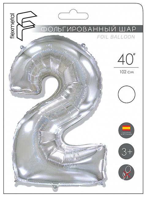 """Шар фольгированный """"Цифра 2"""", 102 см, серебро, в упаковке"""