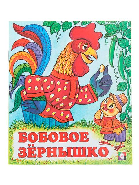 Бобовое зёрнышко / Фламинго / книга А5 (0 +)  /ДЛ.М./