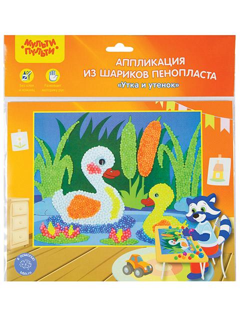 """Аппликация из цветных шариков пенопласта Мульти-Пульти """"Утка и утенок"""""""