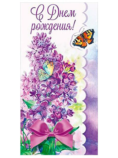 """Открытка-конверт """"С Днем Рождения!"""" с атласным бантом"""