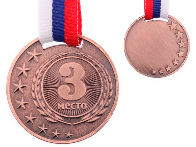 """Медаль призовая """"3 место"""" 064 4,0 см, металлическая, на ленте, бронза"""
