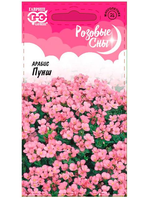 Арабис Пунш, ц/п, 0,1 г, серия Розовые сны