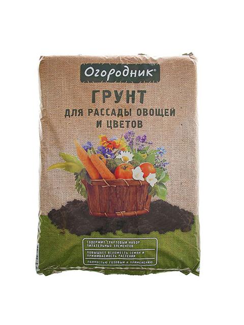 Грунт 9л Для рассады и овощей. Огородник