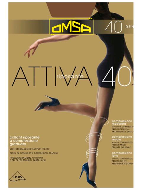 """Колготки женские Omsa """"Attiva 40"""" Caramello 2-S"""