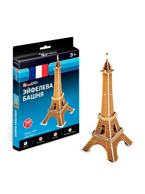 """Конструктор 3D-пазлы """"CubicFun. Эйфелева башня (Франция)"""" мини-серия, 20 деталей"""
