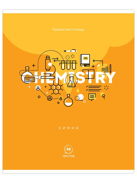 """Тетрадь предметная по химии А5 48 листов клетка ArTSpace """"Свет науки"""""""