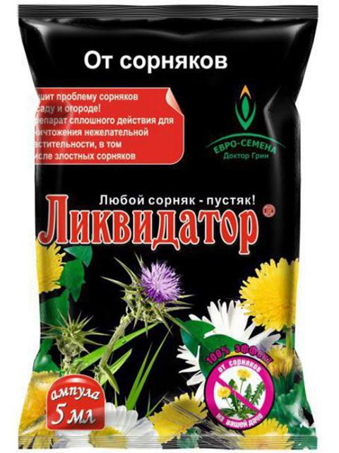 Ликвидатор 5мл Уничтожает все сорные растения(улучшеная формула прилипателя)