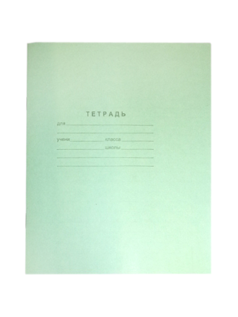 Тетрадь А5 12 листов, линия Архангельский ЦБК обложка однотонная